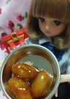 リカちゃんサイズ♡ピーナッツ味噌ꕤ*.゚