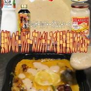 美味ドレのガーリックチーズFソース親子丼