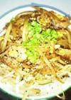 豚カクテキ丼(血管ダイエット1375)