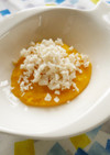 離乳中期☆白身魚のかぼちゃ豆乳クリーム