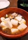 サバの水煮缶と豆腐で☆時短あんかけ丼