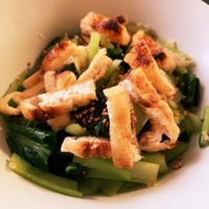 小松菜と焼き油揚げの和え物