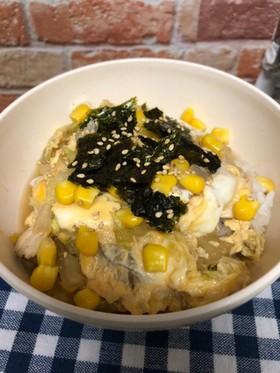 簡単めんつゆで白菜と鶏胸肉 汁だく親子丼
