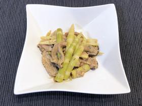 ネマガリタケ(根曲がり竹)とサバ缶の煮物