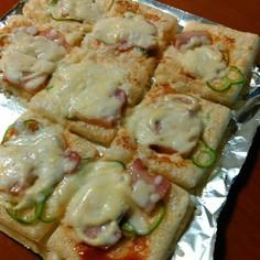 糖質制限 油揚げピザ