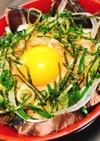 カツオのたたき納豆丼