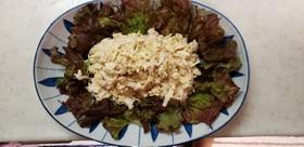 キャベツとツナの簡単サラダ!