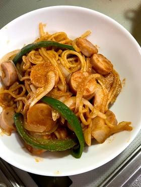 魚肉ソーセージ 焼きそば麺 でナポリタン
