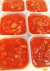 離乳食(中期〜) 具だくさんトマトソース