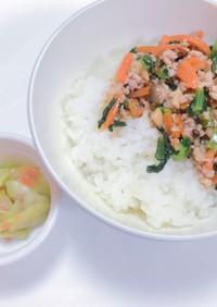 幼児食☆野菜あんかけ丼と胡瓜の和え物