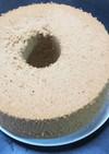 シフォンケーキ コーヒー 23型