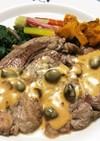 黒豆調味料のステーキソース