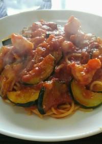 うまうま☆海老とズッキーニのトマトパスタ