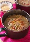 ごま油香る♪とろとろねぎと牛肉のスープ