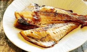 魚の干物をふっくら*フライパンで簡単に