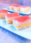 キハダマグロの押し寿司