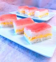 キハダマグロの押し寿司の写真