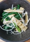 簡単!メンマ風若筍と小松菜のナムル♪
