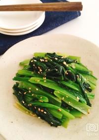 レンジで簡単!小松菜のナムル