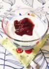 ヨーグルト苺ジャムのせ