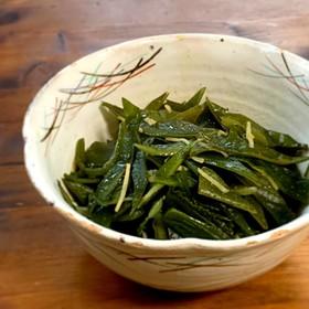 茎わかめと生姜の油炒め