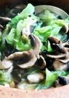 レタスとマッシュルームのハーブスープ