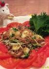 ♧豚ヒレ肉の味噌漬け焼き