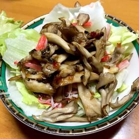 舞茸サラダ