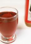 ワイン×りんご酢【信州りんご酢レシピ】