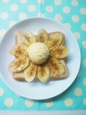 アイスバナナトースト