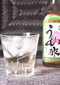 うめ酢ソーダ【信州うめ酢レシピ】