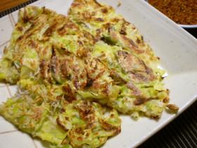 春キャベツ、葱、シラスのチヂミ