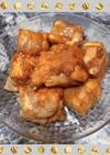 厚揚げ豆腐と豚バラのサイコロ肉巻き