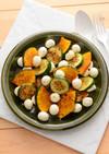 ひとくちモッツァとグリル野菜のサラダ