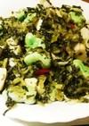 空豆と高菜のピリ辛炒め