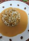 軽い納豆ともち麦のデザート、甘酒のかほり