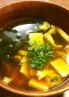 発酵玉葱のお味噌汁