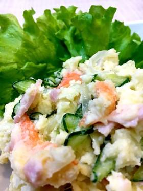 レンジで時短☆皆んな大好きポテトサラダ♡