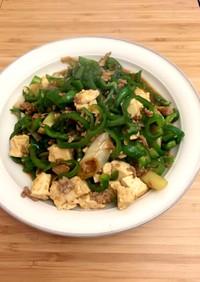 豆腐とネギの青椒肉絲
