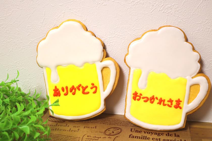 父の日に!ビールアイシングクッキー♪
