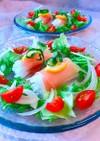 食べるのが楽しい✨大根の生ハム巻きサラダ