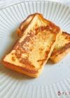 豆乳ときな粉のフレンチトースト
