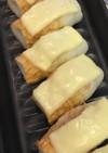 弁当オカズ☆ツナとチーズの竹輪ボート♪