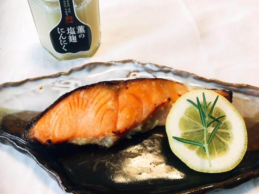鮭の塩麹にんにく焼き