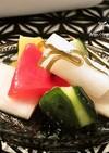 カラフル野菜のピクルス