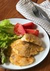 鶏肉屋の簡単レシピ!鶏むね肉のピカタ