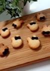 【簡単】基本のクッキー