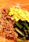 レンジで簡単 そぼろご飯の炒り卵