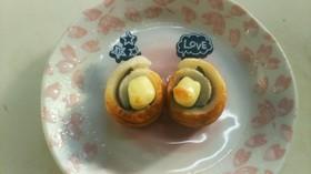 お弁当に!竹輪のクルクル巻海苔チーズIN