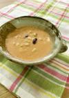 超絶簡単*トマトクリームスープ